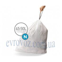 Мешки для мусора 45-50л
