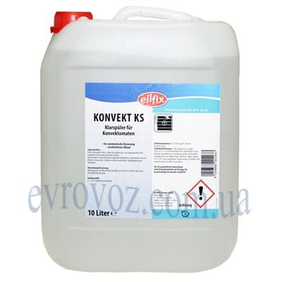 Ополаскиватель для конвектоматов Konvekt KS 10л