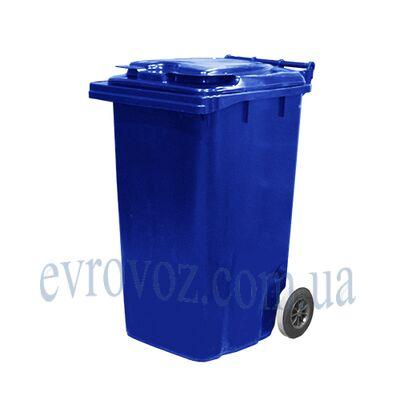Мусорный контейнер 240л синий