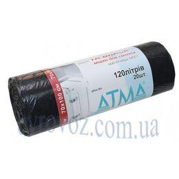 Мешки для мусора полиэтиленовые 120л 20 мкн 20 шт черные