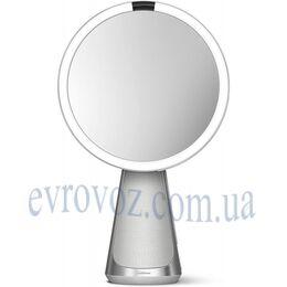 Зеркало сенсорное 20 см с подсветкой