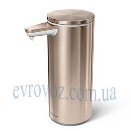 Розово-золотистый дозатор жидкого мыла сенсорный 0,266 л глянец