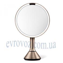 Зеркало 20 см сенсорное с подсветкой