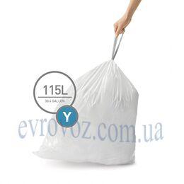 Мешки для мусора плотные с завязками 115л Великобритания