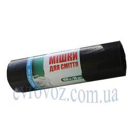 Мешки для мусора плотные 160л 40 мкн 10 шт черные