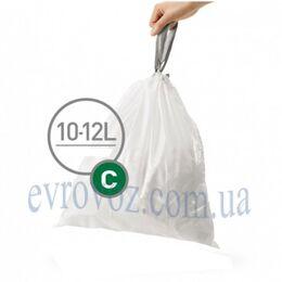 Плотные для мусорные мешки с завязками 10-12л