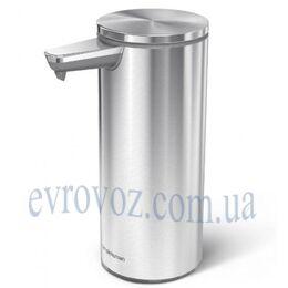 Дозатор жидкого мыла сенсорный 0,266 л