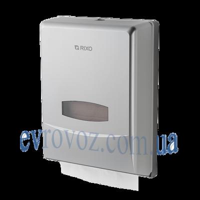 Дозатор бумажных полотенец ZZ и W сложения Grande серебристый