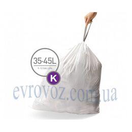 Мешки для мусора плотные с завязками 35-45л