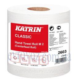 Katrin Classic два рулона с центральной вытяжкой 90 м