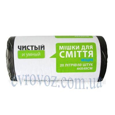 Прочные пакеты для мусора HDPE 20 литров, 50 шт., 6 мкм, чёрный