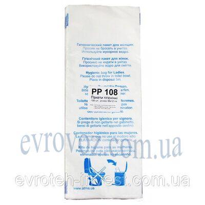 Пакеты гигиенические полиэтиленовые